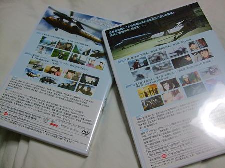 よみがえる空DVD-BOX_1