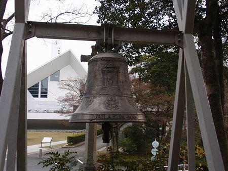 アジアに平和を祈る〜大聖年の鐘