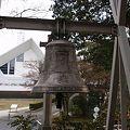 Photos: アジアに平和を祈る~大聖年の鐘