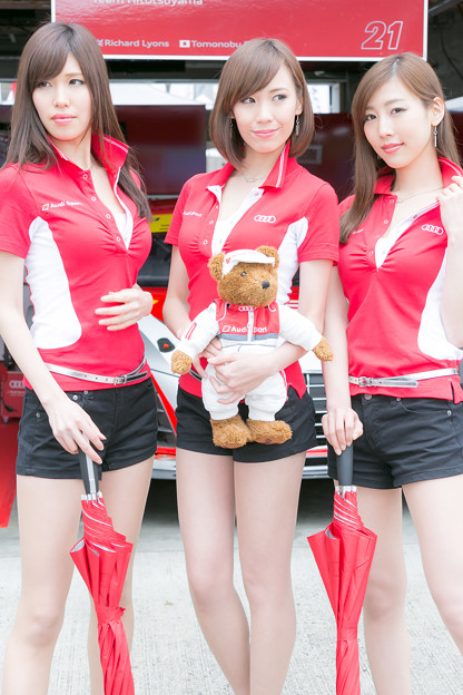 Audi Team Hitotsuyama Race Queen
