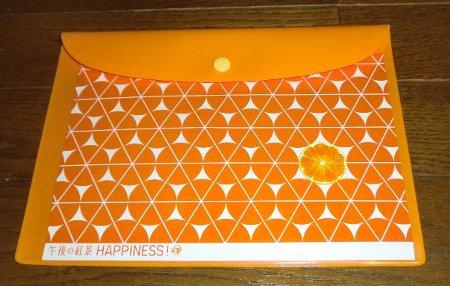 HAPPINESS! カラフルマルチケース