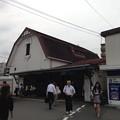 Photos: 向ヶ丘遊園駅