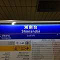 Photos: 湘南台駅 Shonandai Sta.