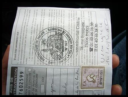 P1780066