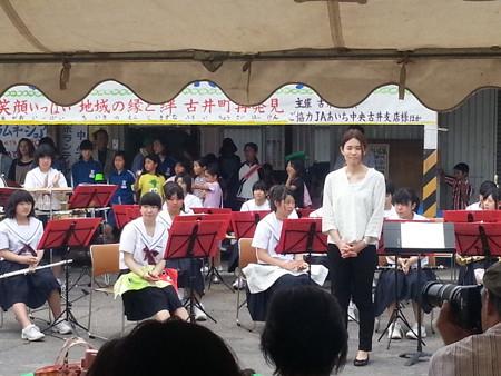 20140525 10.29 古井町ふれあいひろば - 安祥中学校吹奏楽部