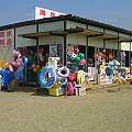 Photos: 海水欲用品店
