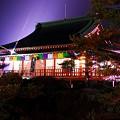 031 鬼押出し園のライトアップ~浅間山観音堂~ by ホテルグリーンプラザ軽井沢