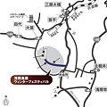 014 嬬恋・浅間高原ウィンターフェスティバル周辺地図