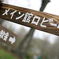 027 散策も◎ホテル周辺には散策ルートも♪ by ホテルグリーンプラザ軽井沢