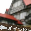 026 散策も◎ホテル周辺には散策ルートも♪ by ホテルグリーンプラザ軽井沢