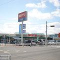 Photos: 西友味岡店