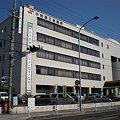 Photos: 小牧商工会議所と小牧中部公民館