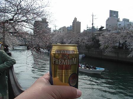2008-03-29_041