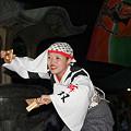 写真: 国士舞双_大師よさこいフェスタ2008_28