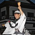 写真: 国士舞双_大師よさこいフェスタ2008_26