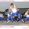 写真: 朝霞なるこ 人魚姫_大師よさこいフェスタ2008_30