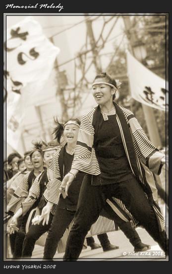 写真: わいわい連_浦和よさこい2008_32