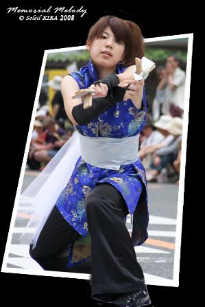 Photos: 花珠_浦和よさこい2008_03