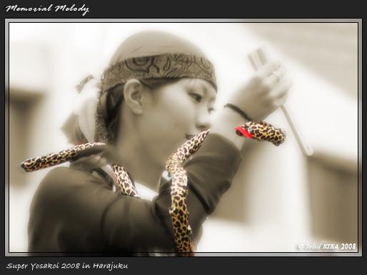 写真: 舞踊工場_スーパーよさこい2008_03