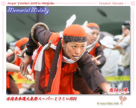 舞踊工場_スーパーよさこい2008
