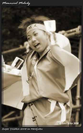 Photos: 平城人_スーパーよさこい2008_03
