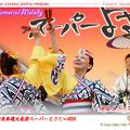 写真: 原宿よさこい連_スーパーよさこい2008_01