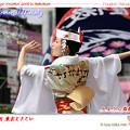写真: とようら舞龍人_東京よさこい2008_01