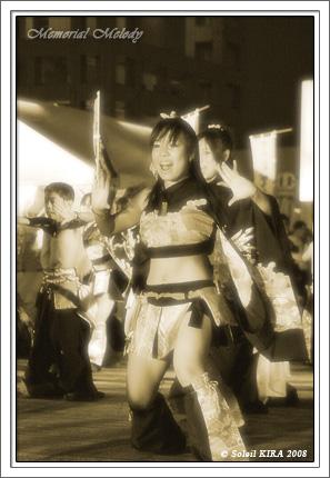 写真: 襲雷舞踊団_ドリームよさこい