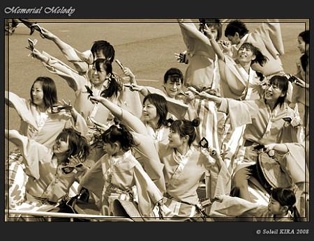 絆〜kizna〜_東京大マラソン祭り2008_sepia