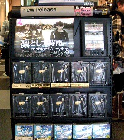 渋谷HMVにて 凛として時雨