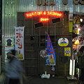 Photos: 有楽町ガード下02