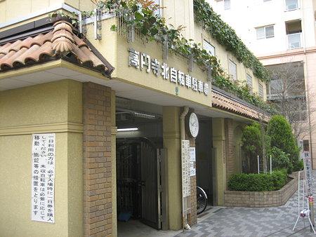 高円寺北自転車駐車場