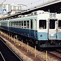 Photos: 伊豆急 100形 122