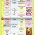 写真: 小牧市民まつり2008パンフレット4/5
