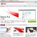 写真: Opera公式サイトフルスクリーン表示:アドレスバーあり、1280x800