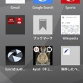 写真: Opera Mini 8.0.0 No - 14:フォルダ、ブックマーク、保存したページのフォルダ