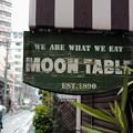 Photos: MOON TABLE