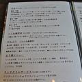 籠乃鶏大山 2014.05 (03)