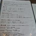 Photos: 籠乃鶏大山 2014.05 (04)