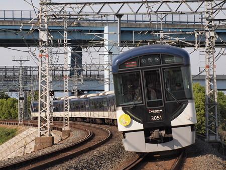 京阪3000系特急 京阪本線淀~八幡市