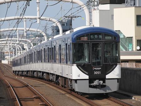 京阪新3000系特急 京阪本線寝屋川市駅02
