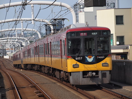 京阪8000系特急 京阪本線寝屋川市駅02