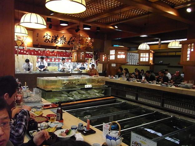 博多20 お昼