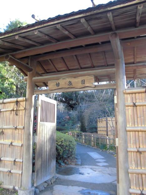 都電荒川線_早稲田駅界隈(早大側):甘泉園公園-01