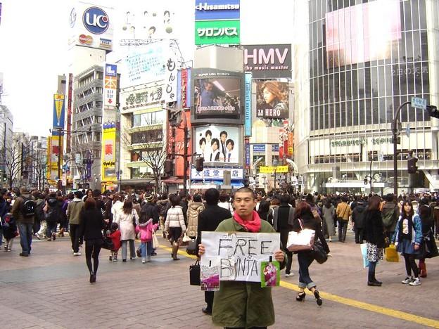 渋谷と少年