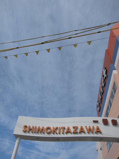 SHIMOKITAZWA