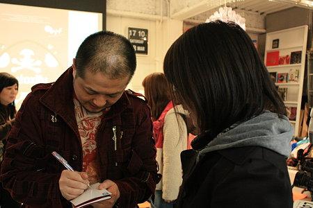タケヤマノリヤ氏サイン中@shop btf