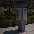 写真: EPSN2230