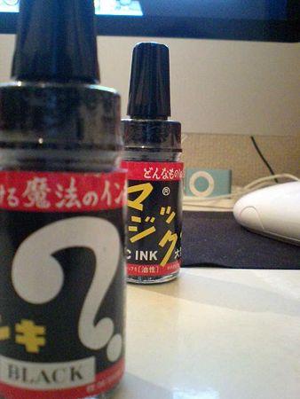 4合目+α