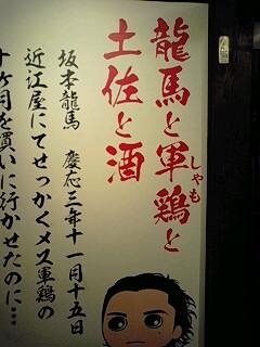 写真: 140427_1830~0001